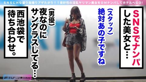 cap_e_0_428suke-080