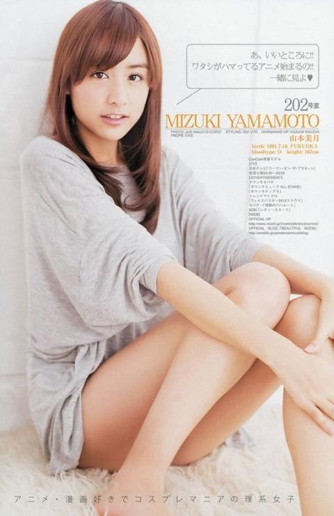 yamamotomitukipantu-6