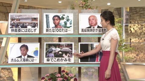 森川夕貴_女子アナ_おっぱい_横乳_報道ステーション_06