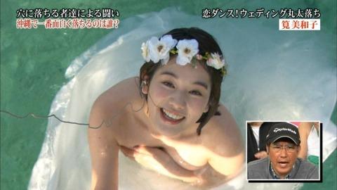 oo180412-kakei_miwako-119s