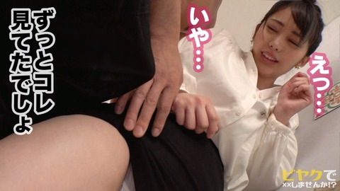 cap_e_11_428suke-010[1]