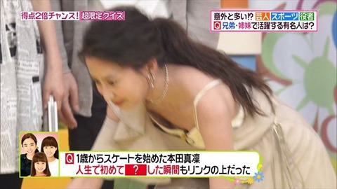 ot181015-kawakita_maiko-26s