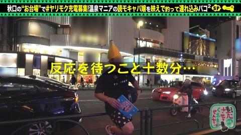 cap_e_1_428suke-044