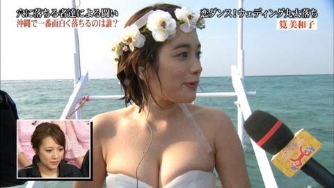 oo180412-kakei_miwako-135s