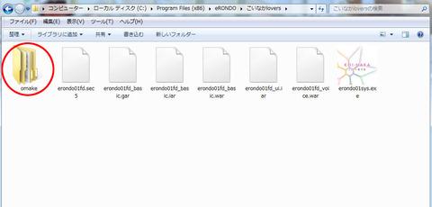 発売日ブログ用キャプチャ画面01a