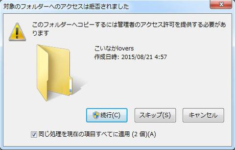 発売日ブログ用キャプチャ画面04