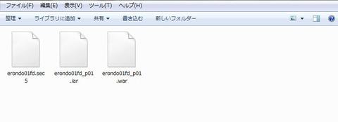 発売日ブログ用キャプチャ画面02