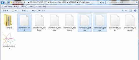 発売日ブログ用キャプチャ画面05