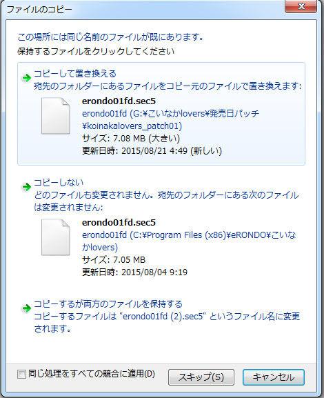 発売日ブログ用キャプチャ画面03