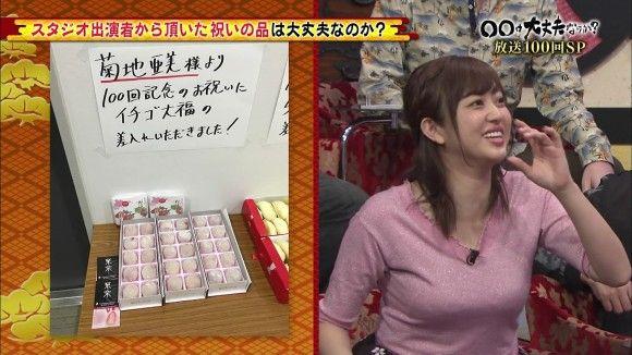 関西で菊地亜美の柔らかそうな着衣おっぱい