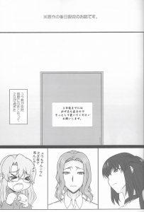 【エロ同人誌】ユウくんと仲直りした京香さんが仲直りセックスすることになってローターを入れたまま挿入されちゃう!【無料 エロ漫画】