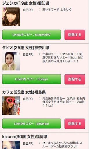 on-line-1-1-s-307x512