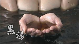 jp_wp-content_uploads_2014_01_140125e_0015