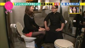 jp_wp-content_uploads_2014_01_140125e_0018