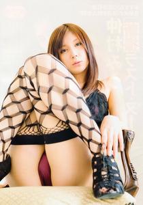 com_y_a_m_yamachan01_021_20120219201241