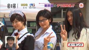 jp_wp-content_uploads_2014_01_140110e_0004