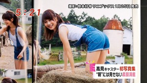 jp_wp-content_uploads_2014_01_140125e_0025