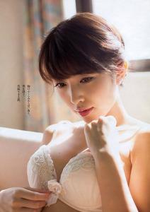 com_y_a_m_yamachan01_201312171851156b1