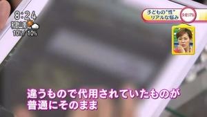 jp_wp-content_uploads_2014_02_140227e_0012-580x326