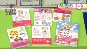 jp_wp-content_uploads_2014_02_140227e_0028-580x326