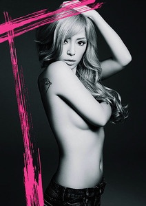 com_y_a_m_yamachan01_20131113125516adb
