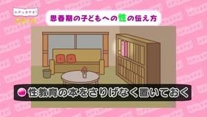 jp_wp-content_uploads_2014_02_140227e_0035-580x326