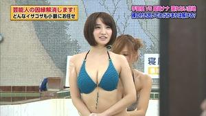 jp_wp-content_uploads_2013_11_131129f_0033
