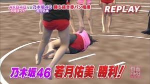 jp_wp-content_uploads_2013_11_131126f_0019