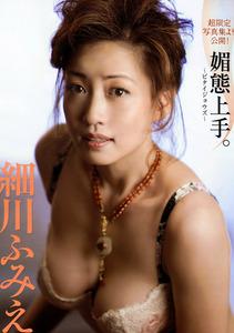 com_y_a_m_yamachan01_20140131225059078