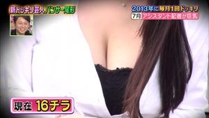 jp_wp-content_uploads_2014_01_140118e_0022