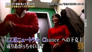 jp_wp-content_uploads_2014_01_140105f_00201
