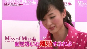 jp_wp-content_uploads_2014_02_140219e_0017