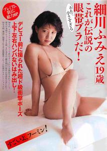 com_y_a_m_yamachan01_20140131225408d9e