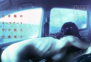 com_y_a_m_yamachan01_a001