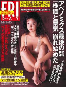com_y_a_m_yamachan01_20140131225436d0b
