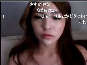 com_y_a_m_yamachan01_20130924051852032