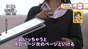 jp_wp-content_uploads_2014_02_140227e_0011-580x326