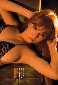 com_y_a_m_yamachan01_20130923222938e17