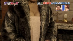 jp_wp-content_uploads_2014_01_140125e_0021