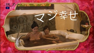 jp_wp-content_uploads_2014_01_140125e_0009
