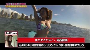 jp_wp-content_uploads_2014_01_140125e_0014