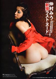 com_y_a_m_yamachan01_016_20120219201258