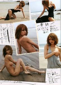 com_y_a_m_yamachan01_20131012165420efb