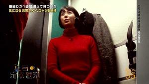 jp_wp-content_uploads_2014_01_140105f_00181