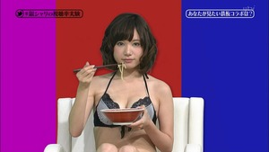 jp_wp-content_uploads_2014_01_140110e_0034