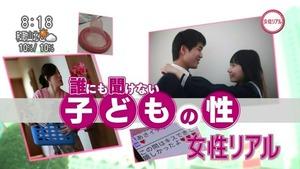 jp_wp-content_uploads_2014_02_140227e_0008-580x326