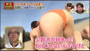 jp_wp-content_uploads_2014_02_140208f_0035