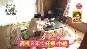 jp_wp-content_uploads_2014_02_140227e_0002-580x326