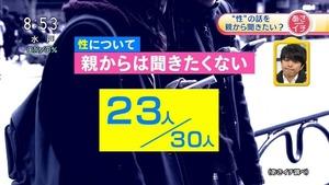 jp_wp-content_uploads_2014_02_140227e_0023-580x326