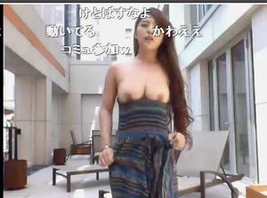 com_y_a_m_yamachan01_201309240519550c2